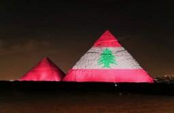 ¿Es auténtica esta imagen que demostraría el apoyo de Egipto a Líbano tras la devastadora explosión que se presentó esta semana en el puerto de Beirut?... ¡Responde nuestro quiz de noticias!