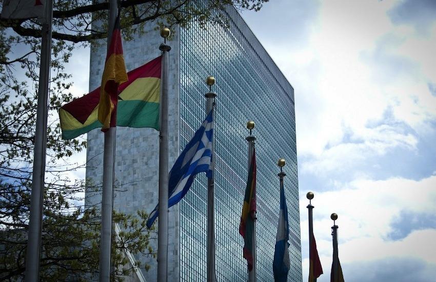 Sede de la ONU en Nueva York / John Gillespie en Flickr / Usada bajo licencia Creative Commons